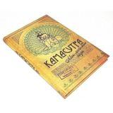 Книга лдя записей Камасутра