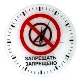 Часы АнтиЧасы Стеклянные